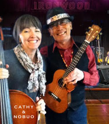 Cathy and Nobuo at Ironwood